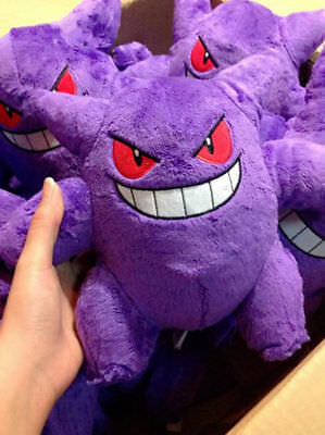 New TOMY Pokemon Gengar Soft Plush Doll Toy 6""