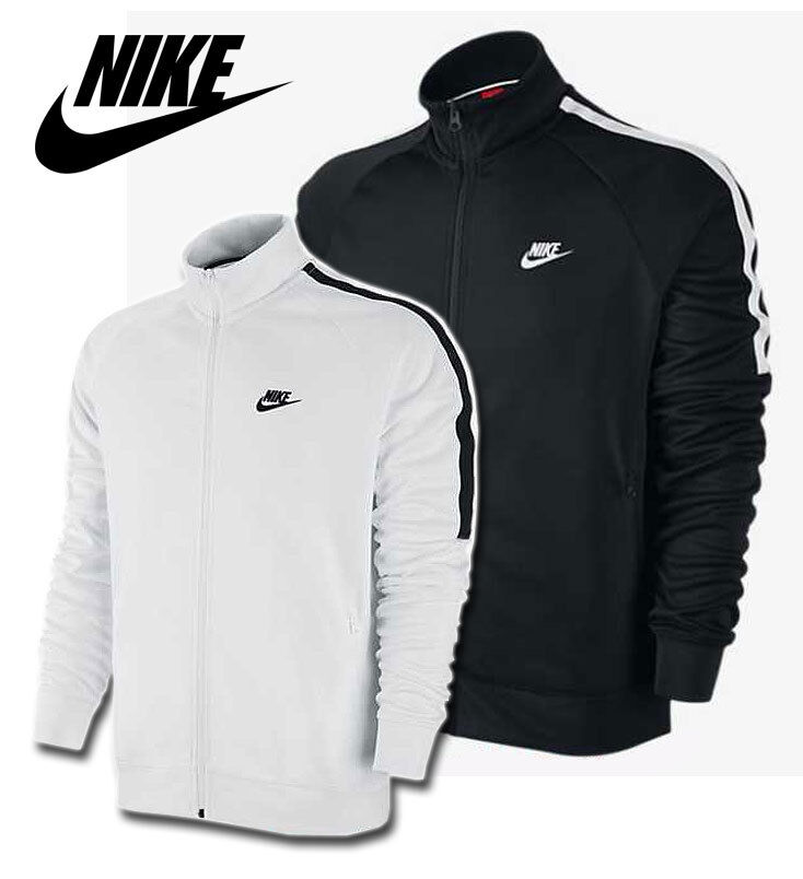 bc2a695fb89401 Nike Air Tribute Track Jacket Trainings Jacke sweatshirt Tech NEU Warm Up  SALE