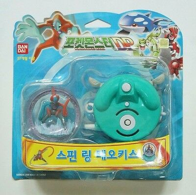 BANDAI POKEMON DP Advanced Battle Spinning figure & Launcher : DEOXYS SPEED FORM