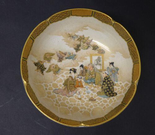 Seizan Japanese Satsuma Bowl AR