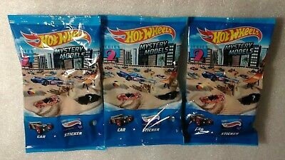 Hot Wheels 2020 MYSTERY MODELS SERIES 2 CHASE CAR SET w/55 CHEVY SEALED #1,2&3