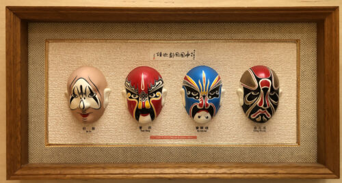 Art: Vintage Ji-Yan Miniature Chinese Opera Makeup Masks In Wood Frame used