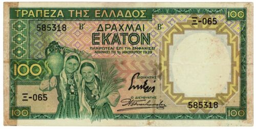 Bank of Greece 100 Drachmai 1939 Issue Pick #108a Foreign World Banknote Scarce