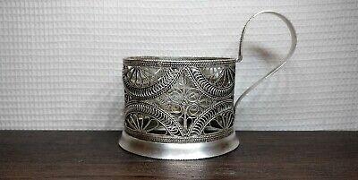 Vintage Cup Holder Tea Glass Podstakannik Filigree Skan Soviet USSR UK