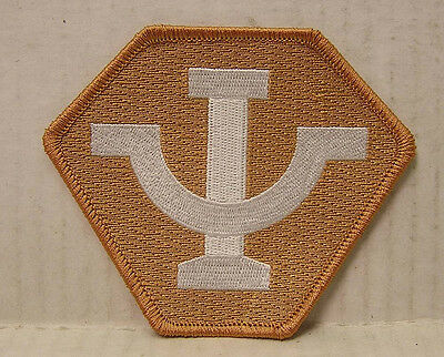"""Babylon 5 PSI CORPS 4"""" Embroidered TV Costume/Uniform Patch-USA Mailed (B5PA-08)"""