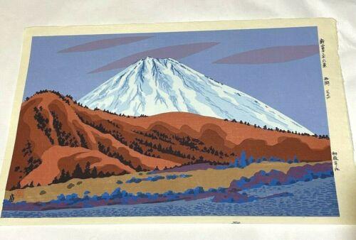 Japanese Woodblock Print by Tomikichiro Tokuriki Saiko Lake First Press 100