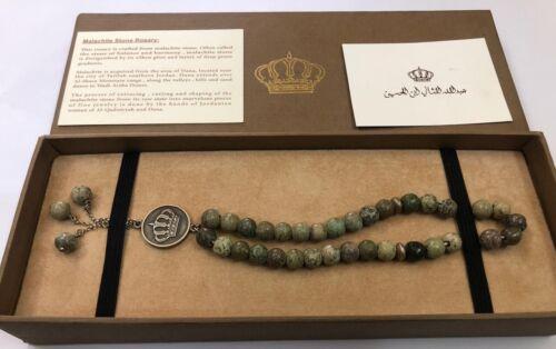 Jordan Prayer Misbaha Tasbiha 33 Bead Silver Natural Malachite Stone Rosary سبحة