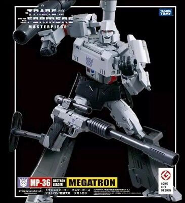 Transformers Masterpiece MP-36 Megatron SEALED NEW USA🇺🇸SELLER! Transformers Masterpiece Megatron