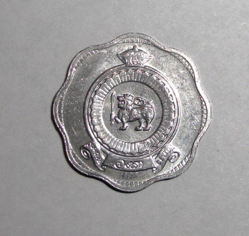 Sri Lanka 2 cents, Lion cat, animal wildlife, scalloped coin