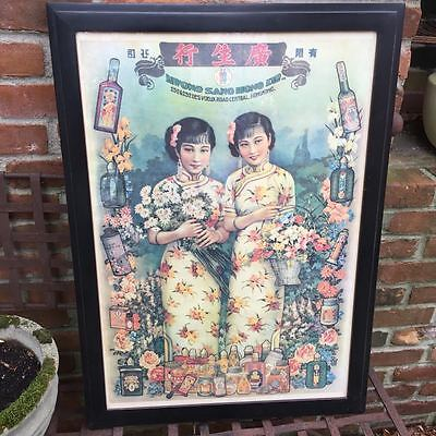 Framed large Chinese advertising poster in ebony wood frame Ebony Wood Poster Frame