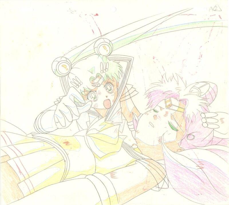 Anime Genga not Cel Sailor Moon #1222
