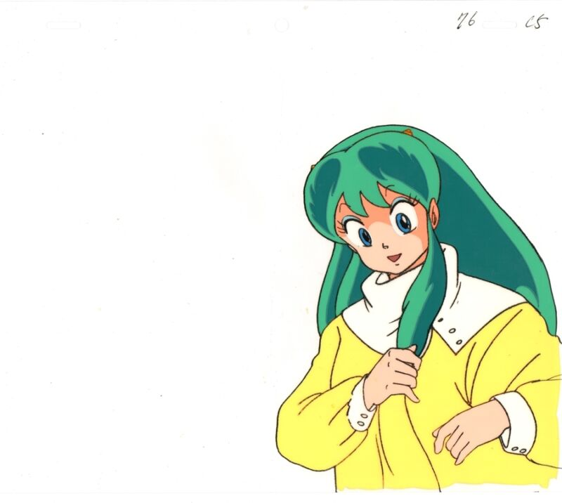 Anime Cel Urusei Yatsura #202