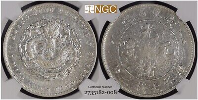1890-1908 China Empire Kwangtung Silver Dollar L&M-133 NGC XF Details