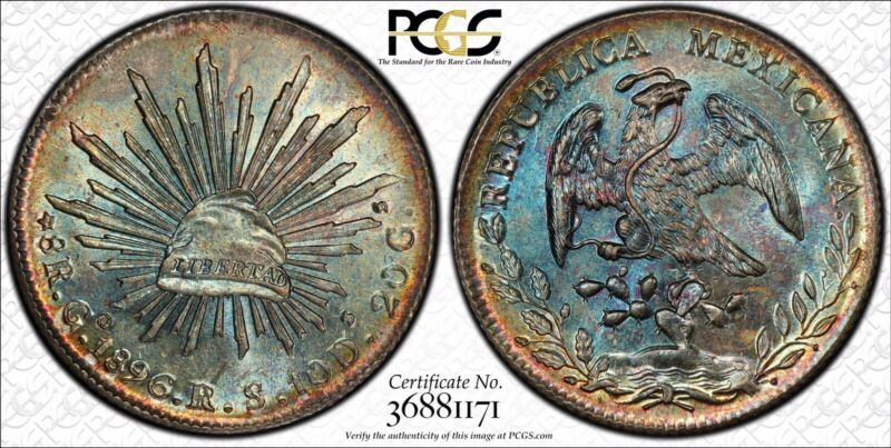 Mexico 1896 Go RS 8 Reales PCGS AU58 Amazing Multicolor Toner! Barely AU! Or MS?