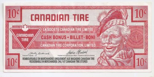Canada Tire Money 10 cents 1992