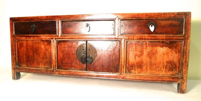 Antique Chinese Petit Ming Cabinet  (5623), Circa 1800-1849