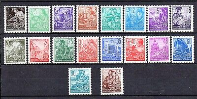 ALEMANIA (DDR)  1953 Plan quinquenal Serie SW-121/38  MNH**
