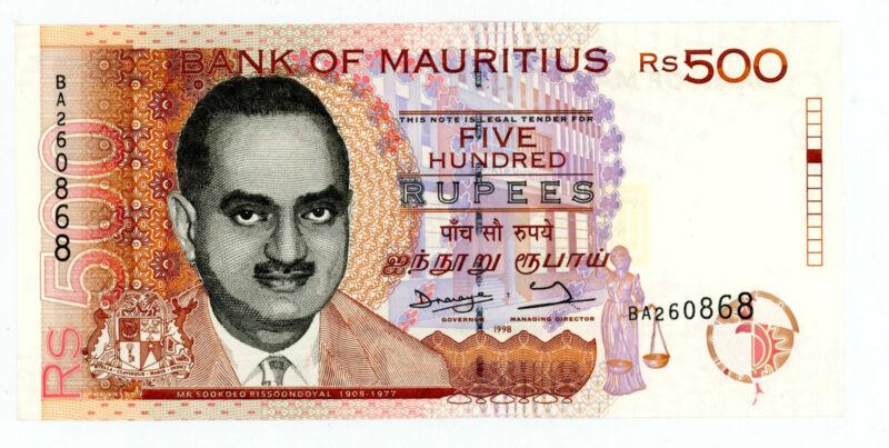 Mauritius ... P-46 … 500 Rupees … 1998 … *Choice UNC*