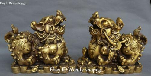 China Bronze Dragon Coin Unicorn Wishful Ruyi Dragon Pixiu Beast Statue Pair