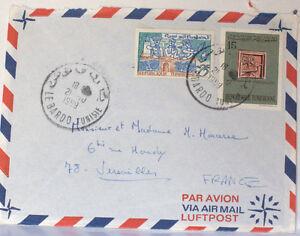 TUNISIE-TIMBRES-OBLITERES-SUR-LETTRE-Le471