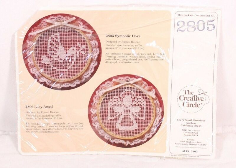 VTG 1985 Creative Circle 2805 Symbolic Dove Framed Lace Net Darning Kit