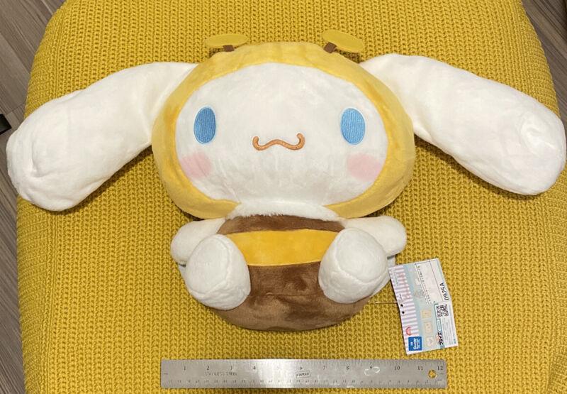 RARE Sanrio Cinnamoroll Honey bee BIG Plush doll Limited to JAPAN 12in Toreba