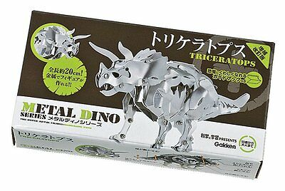 Gakken META DINO Series Triceratops Metal Figure Kit Best Buy Gift from Japan