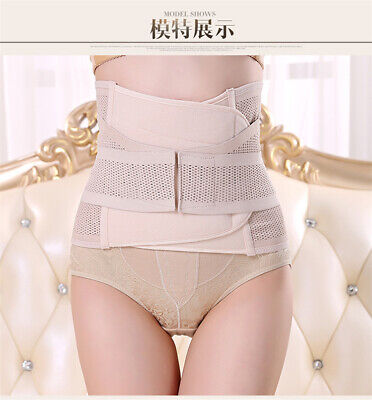 Adjustable Postpartum Recovery Belly Waist Tummy Belt Slimming Body Band Girdle ()