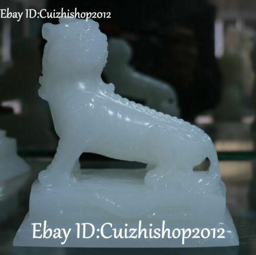 China Natural White Jade Fengshui Dragon Kylin Kirin Pixiu Unicorn Beast Statue