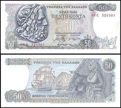Greece 50 Drachmaes, 1978, P-199, UNC