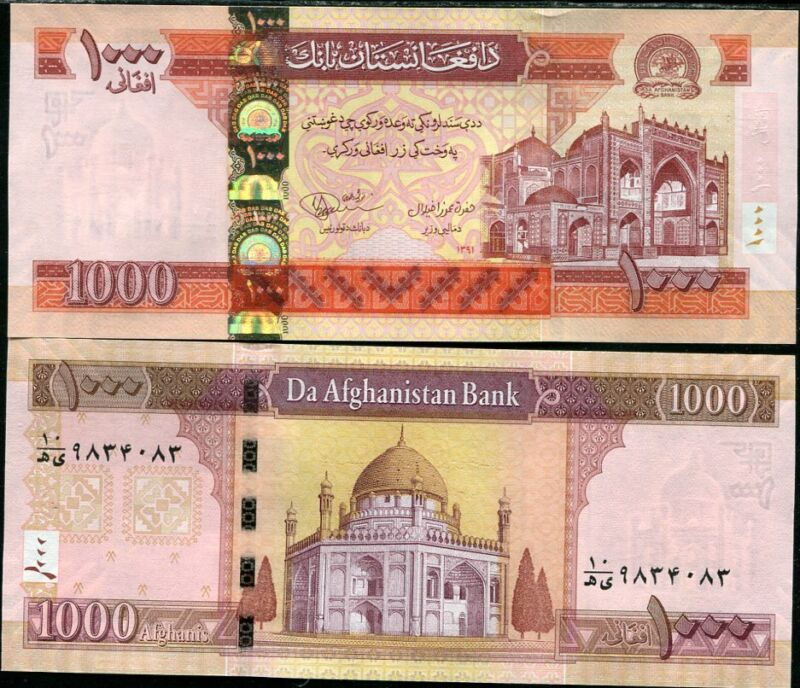 AFGHANISTAN 1000 1,000 AFHANIS 2012 / 2014 SH 1391 P NEW SECURITY THREAD UNC