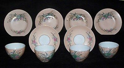 10 PCS HAND PAINTED UNMARKED LIMOGES BIRDS IN NEST BOWLS CUPS & SAUCERS