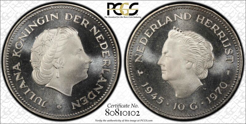Netherlands 10 Gulden ND(1970) MS68 PL PCGS silver KM#195 FINEST POP 1!