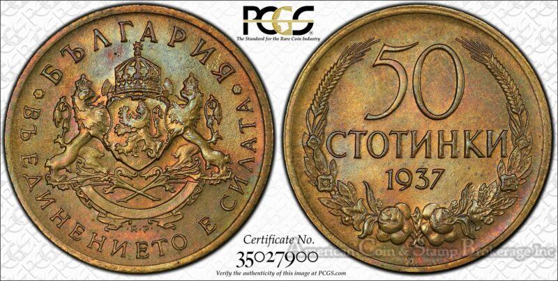 Bulgaria 50 Stotinki 1937 MS65 PCGS KM#54 Color Toned Rainbow Gem Scarce