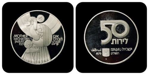 1979 (5739) Israel 50 Lirot Silver - Mother of Children (Proof)