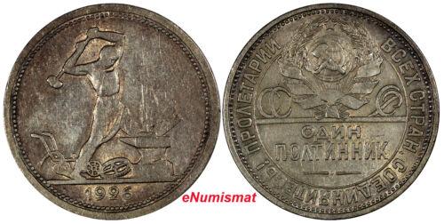 RUSSIA ( USSR )  Silver 1926 PL 50 Kopeks aUNC Toning Y# 89.2
