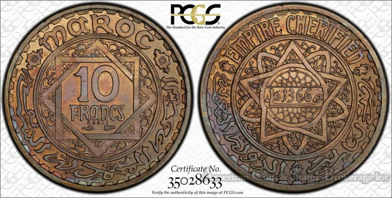 Morocco 10 Francs AH1366 SP65 PCGS KM#PE7 Piedfort Essai FINEST Pop 2/0