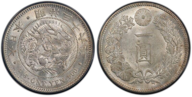 JAPAN. Mutsuhito 1903 (Meiji 36) AR Yen. PCGS MS64 Y A25.3; JNDA 01-10A