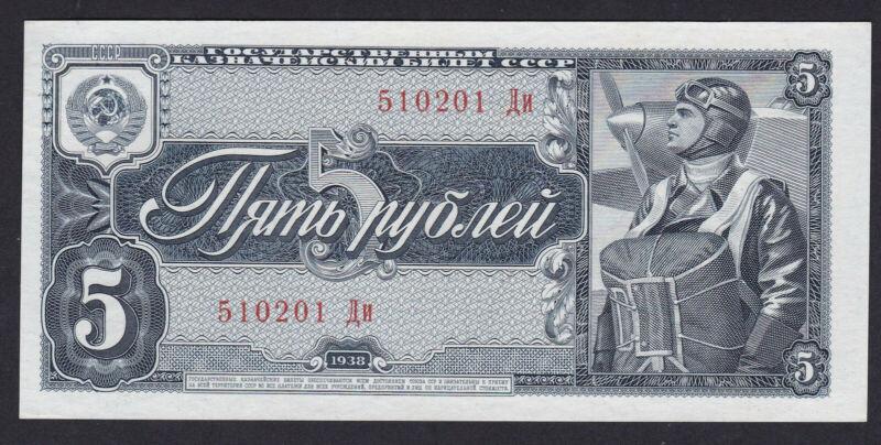 Russia 5 Rubles 1938, Series: 510201, Pick: 215, UNC