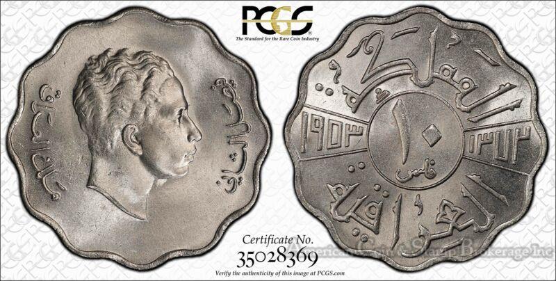 Iraq 10 Fils 1953 MS65 PCGS copper-nickel KM#112 Finest Pop 2/0 Gem White
