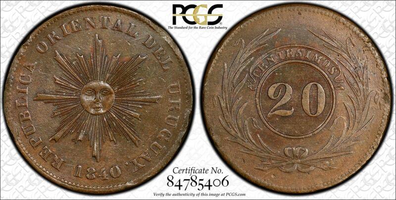 Uruguay 20 Centesimos 1840 AU55 PCGS KM#2.1 2ND FINEST Pop 3/1 - 2125 Mintage