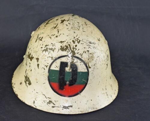 WW2 BULGARIAN STEEL COMBAT HELMET WWII M51