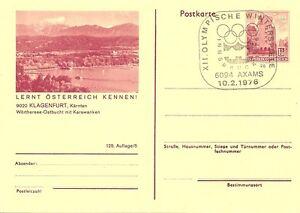 ENTIER POSTAL AUTRICHE KLAGENFURT XII JEUX OLYMPIQUES WINTERSPIELE INNSBRUC 1976