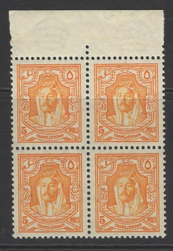 TRANSJORDAN SG198b 1939 5m ORANGE p13½x13 BLOCK OF 4 MNH