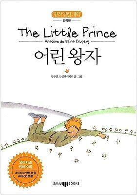 Other Children & Young Adults > eBayShopKorea - Discover Korea on eBay