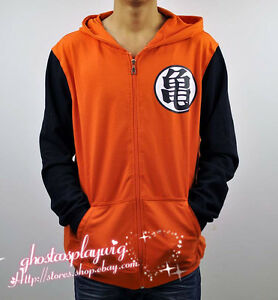 Dragonball-Z-Son-Goku-Clothing-Hooded-DBZ-Sweatshirt-Cosplay-Hoodie-4-size