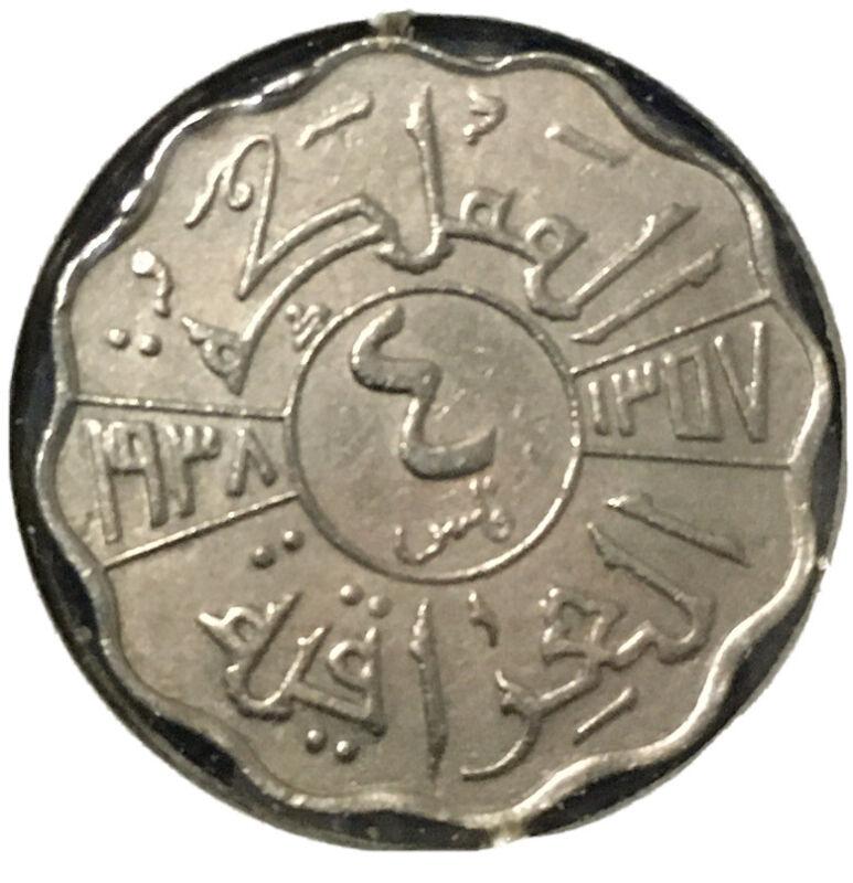 Iraq 4 Fils,1938-I King Ghazi, Copper-Nickel Coin.