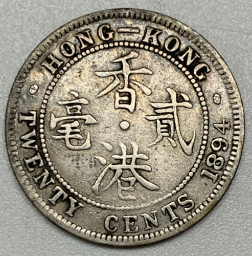 1894 Hong Kong PRC 20 Cents Silver F Fine Coin KM 7