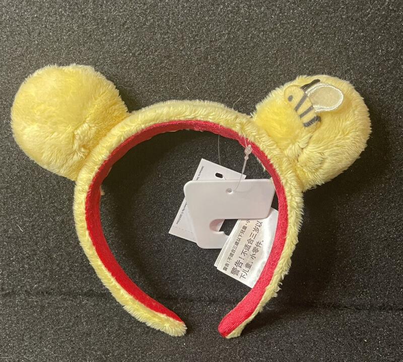 Disney Winnie The Pooh Ears Minnie Headband New In Hand