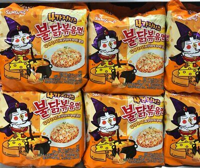 [SAMYANG]New 4 Cheese Flavored Buldak Spicy Noodle (Pack of 4)